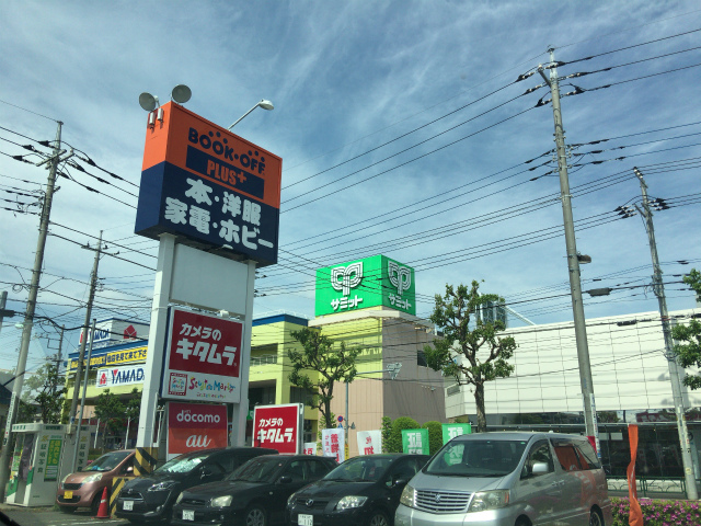 GWプチ仕入れ旅行~町田編~|ブックオフ町田旭町店