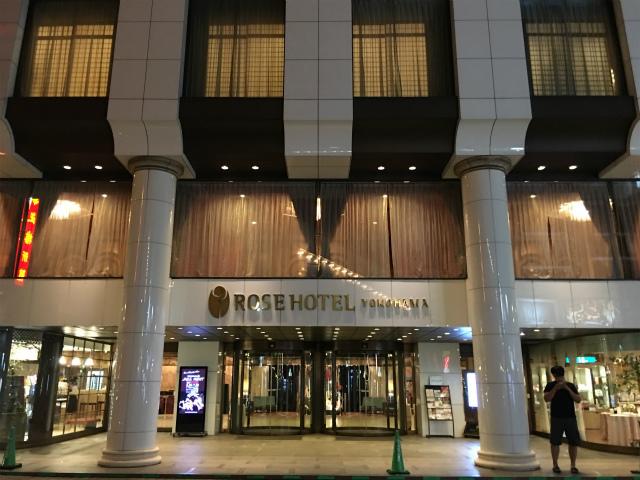 ポイントで泊まったローズホテル横浜は立地も料理も最高でした♪