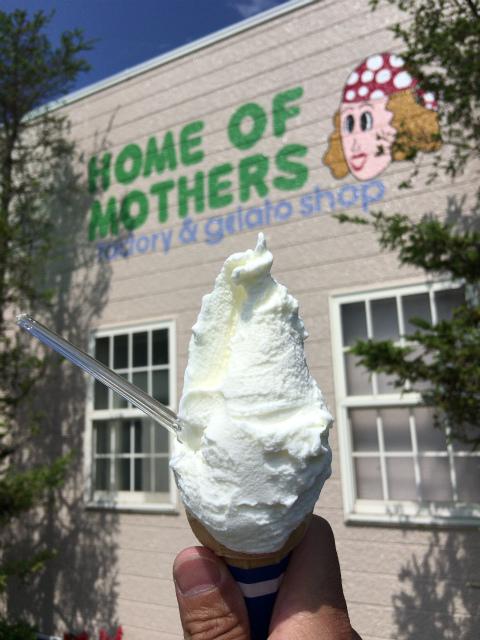 千葉県旭市で美味しいジェラートが食べられるお店 ホーム オブ マザーズ (HOME OF MOTHERS)