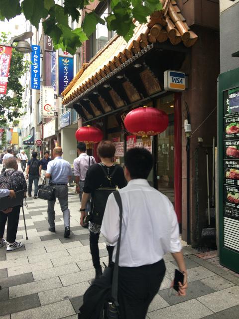 新宿2丁目で人気の中華店 随園別館で定番の水餃子飲茶ランチ