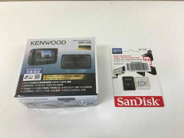 ドライブレコーダー KENWOOD DRV-610とオススメのSDカードはコレ!