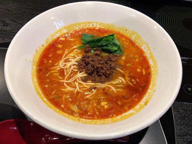 東五反田 火鍋(ファイヤーホール)4000で担々麺と餃子のランチ