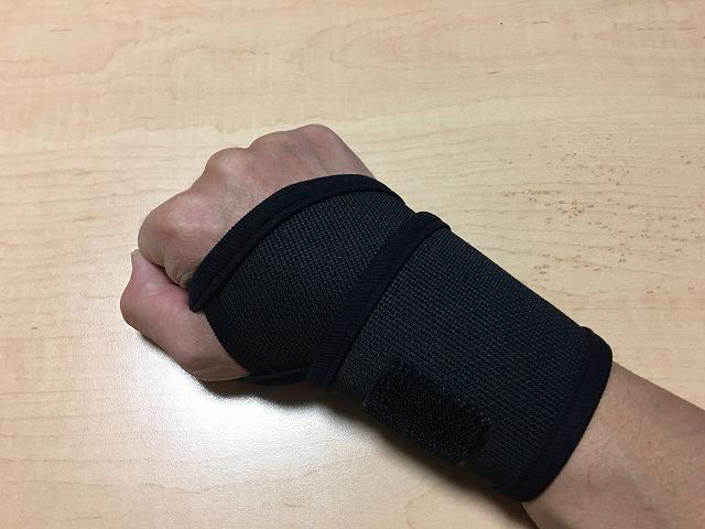 スケボーで手首を痛めた時の処置方法とおススメのサポーター