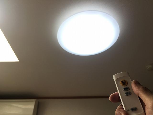 部屋の照明器具(シーリングライト)を激安LED器具に交換してみた