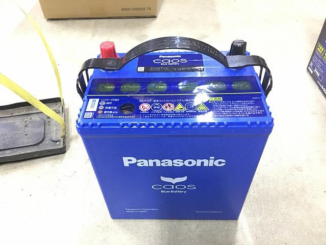 スバルサンバー(TV、TW)のバッテリー交換 おすすめのカオスを買うならネットがお得!