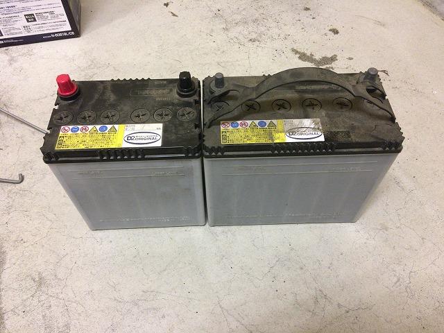 車の室内灯つけっぱなしでバッテリー上がっちゃった・・・ サイズダウンで応急処置できる?