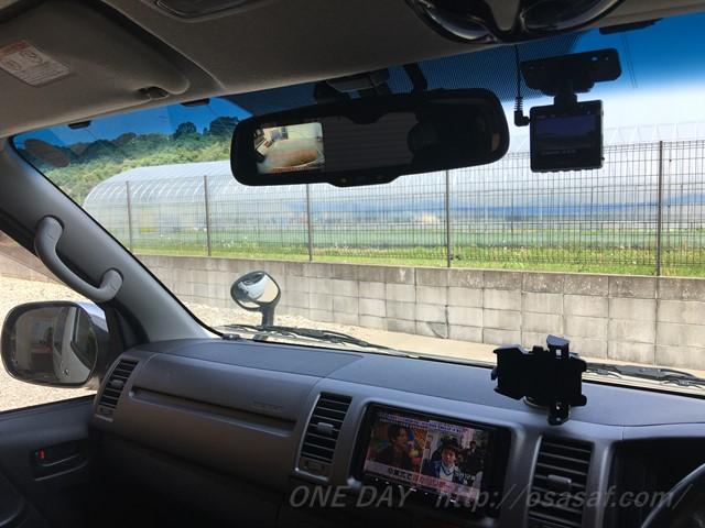 【ハイエース】バックミラーから分岐してバックカメラをナビに映す方法【動画あり】