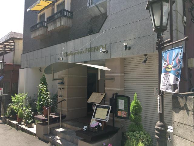 千葉県成田市で参道ランチ!気軽にフレンチが食べられるお店 ル・タンドール
