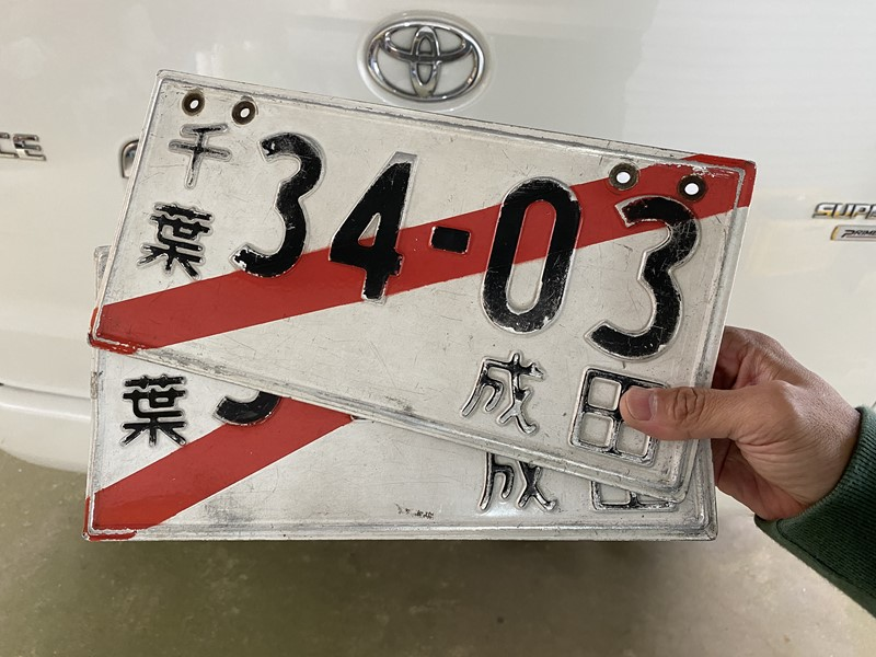 車検切れの車でユーザー車検を受ける時の準備と必要書類は?