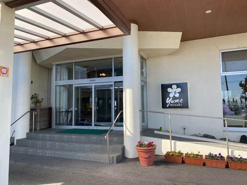 【千葉県南房総市】別邸 夢咲は料理も部屋も最高でした GoToトラベルにおすすめ!